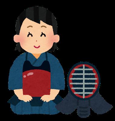 正座する剣道女子